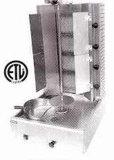 Commercial Natural Gas Vertical Broiler